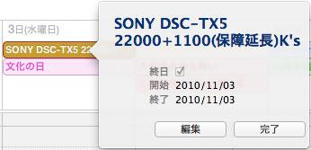 DSCTX520101103.jpg