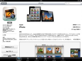 IPHOTO1203082.jpg