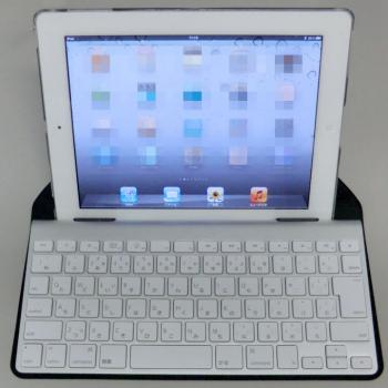 KEYBOARDCASE1207105.jpg