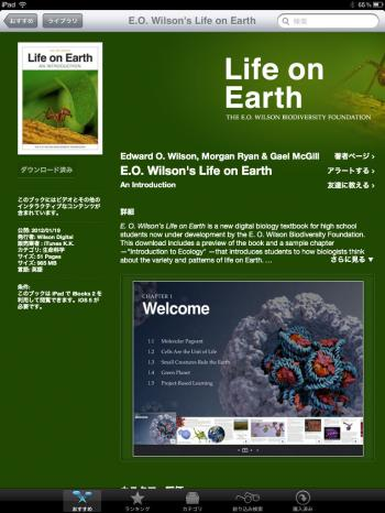LIFEONEARTH1201201.jpg