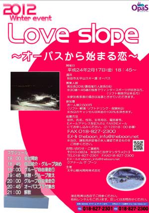LOVESLOPEOPAS120217.jpg