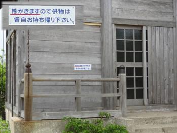 MORIYOSHIJINJYA2012080404.jpg