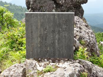 MORIYOSHIJINJYA2012080408.jpg