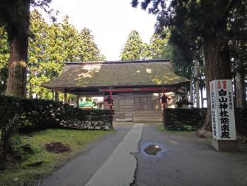 NOUGAKUDOU1111271.jpg