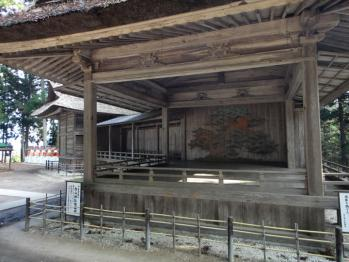 NOUGAKUDOU1111273.jpg