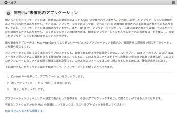 PMBPortable2012081615.jpg