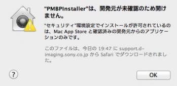 PMBPortable201208164.jpg