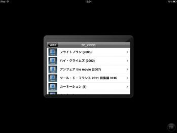 POCKETSERVERPLAYER1201101.jpg