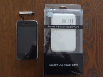 POWERBANK1208011.jpg