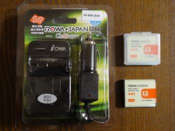 rowa120213.jpg