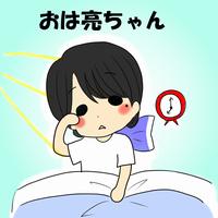 AC亮ちゃん200