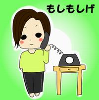 ACしげ200!
