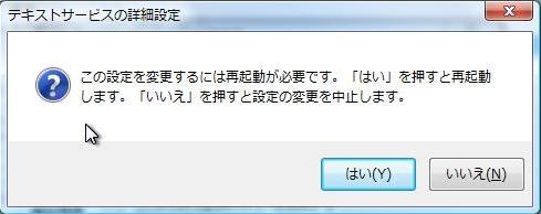 2011-03-01 20-14