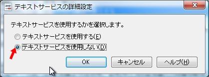 2011-03-01 20-13