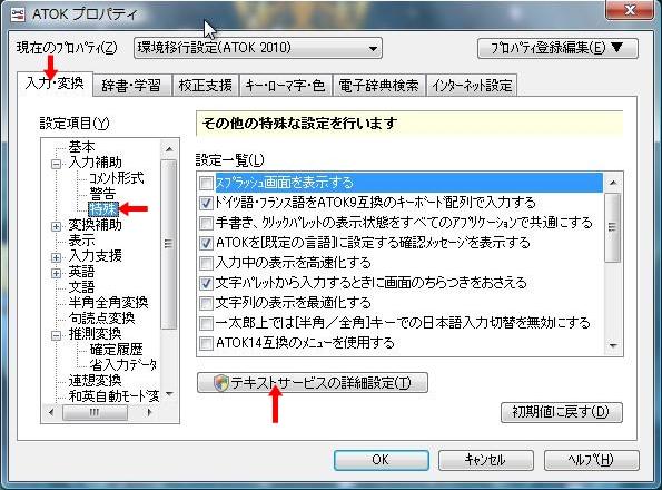 2011-03-01 20-12