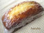 cake-lemon7.jpg