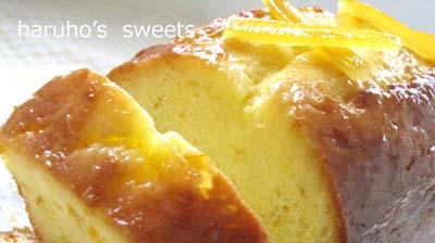 cake-lemon8.jpg