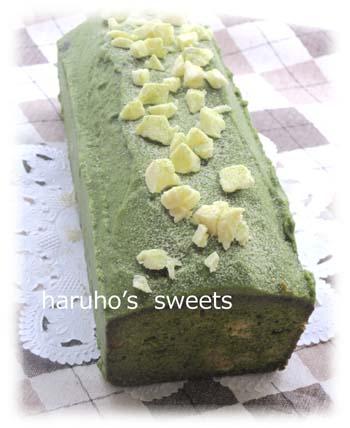 cake-maccha10.jpg