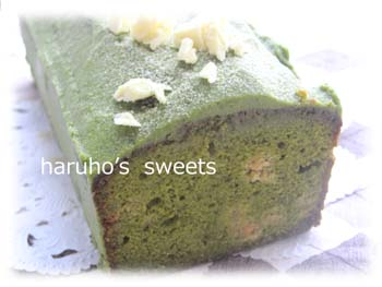 cake-maccha13.jpg