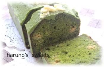 cake-maccha8.jpg