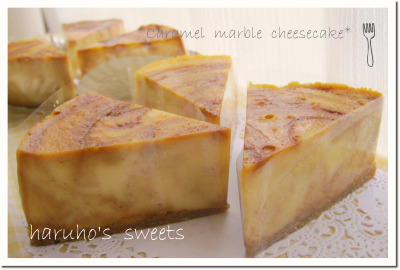 caramel1-1.jpg