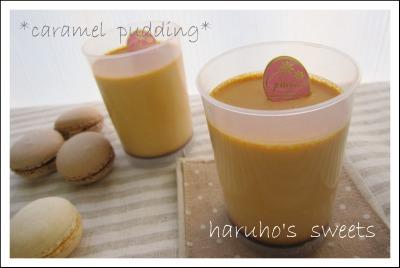 caramelpudding1.jpg
