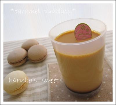 caramelpudding2.jpg
