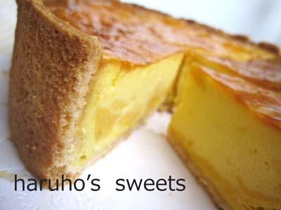 cheese-kabo3.jpg