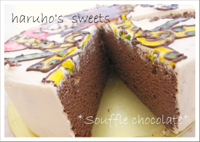 chocola3.jpg