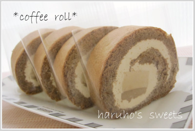 coffee-roll1.jpg
