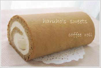coffeeroll2.jpg