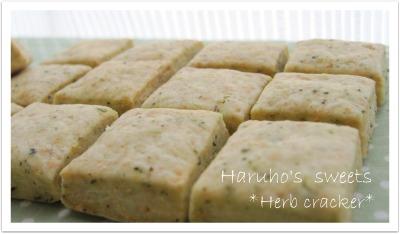 herbcracker2.jpg