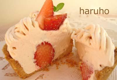 ichigo-tart2.jpg