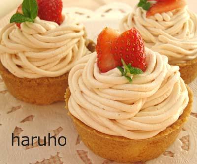 ichigo-tart3.jpg