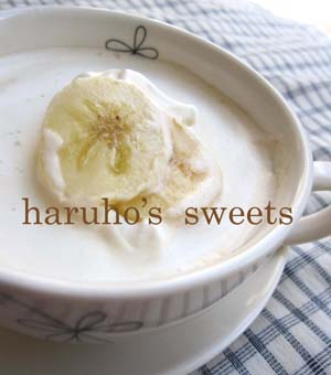 karamel-banana-milktea2.jpg