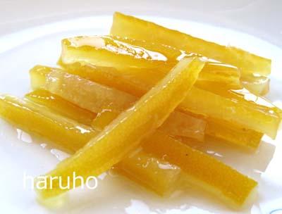 lemon-p1.jpg
