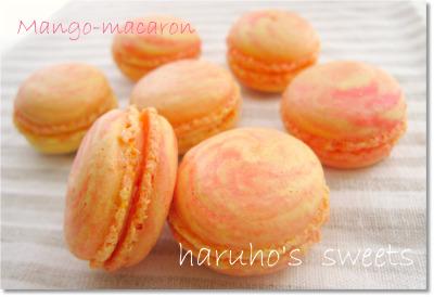 mango-macaron1.jpg