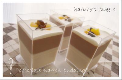 marron2.jpg