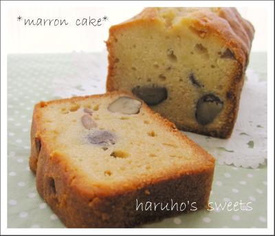 marroncake1.jpg