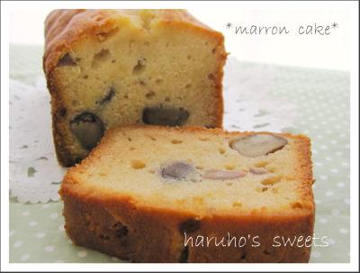 marroncake2.jpg