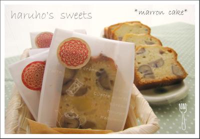 marroncake3.jpg