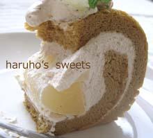 milktea-cake2.jpg