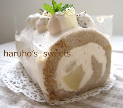 milktea-cake6.jpg