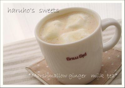 milktea1.jpg