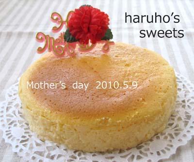 mother5.jpg