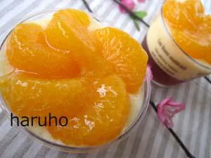 orange-3.jpg
