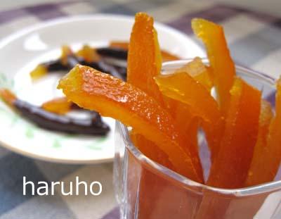 orangette1.jpg