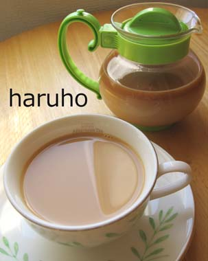 separate-tea1.jpg