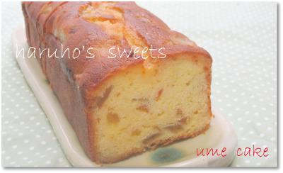 ume-cake2.jpg