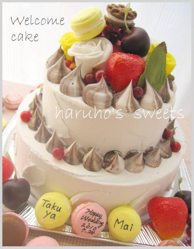 welcome-cake1.jpg